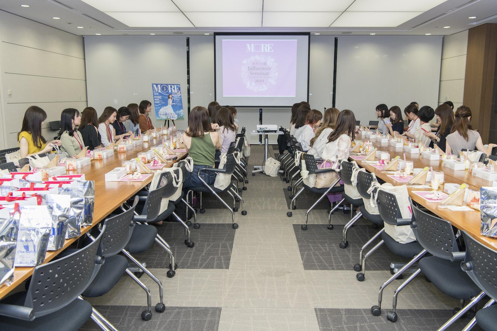 【デキる女子になるために】モアハピ部インフルエンサーセミナー2019に参加してきました!【その2】_1