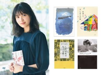 20代女性におすすめの本【67選】- 働く女子が読んでおきたいビジネス書・小説まとめ