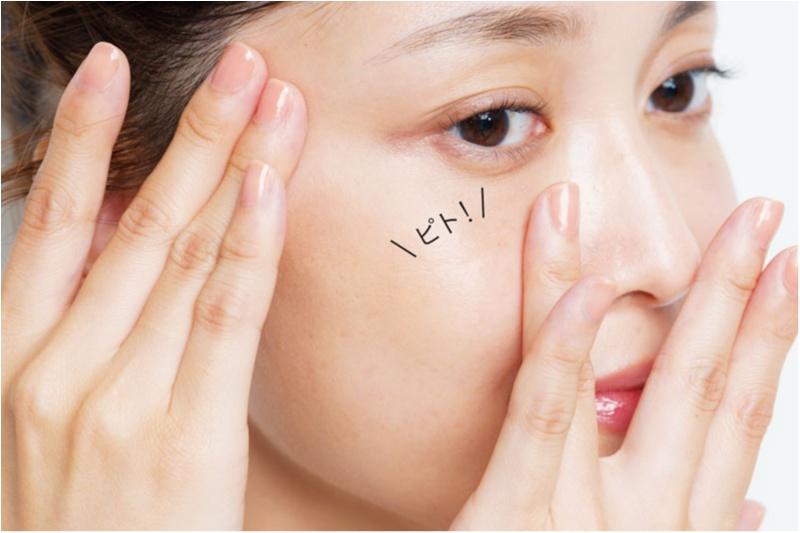 コンシーラー特集【最新2019年版】 | ほおの毛穴、ニキビ、小鼻の赤み、シミ、目の下のくま・おすすめ_18