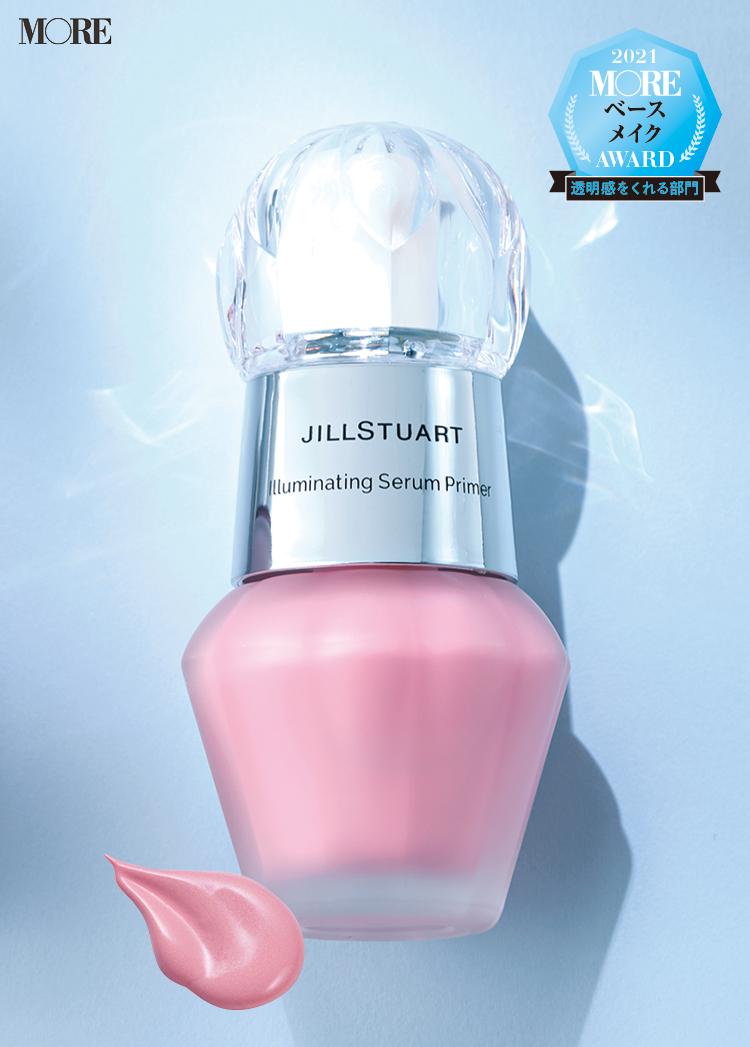 透明感をくれるベースメイク部門1位のジルスチュアート イルミネイティング セラムプライマー 03