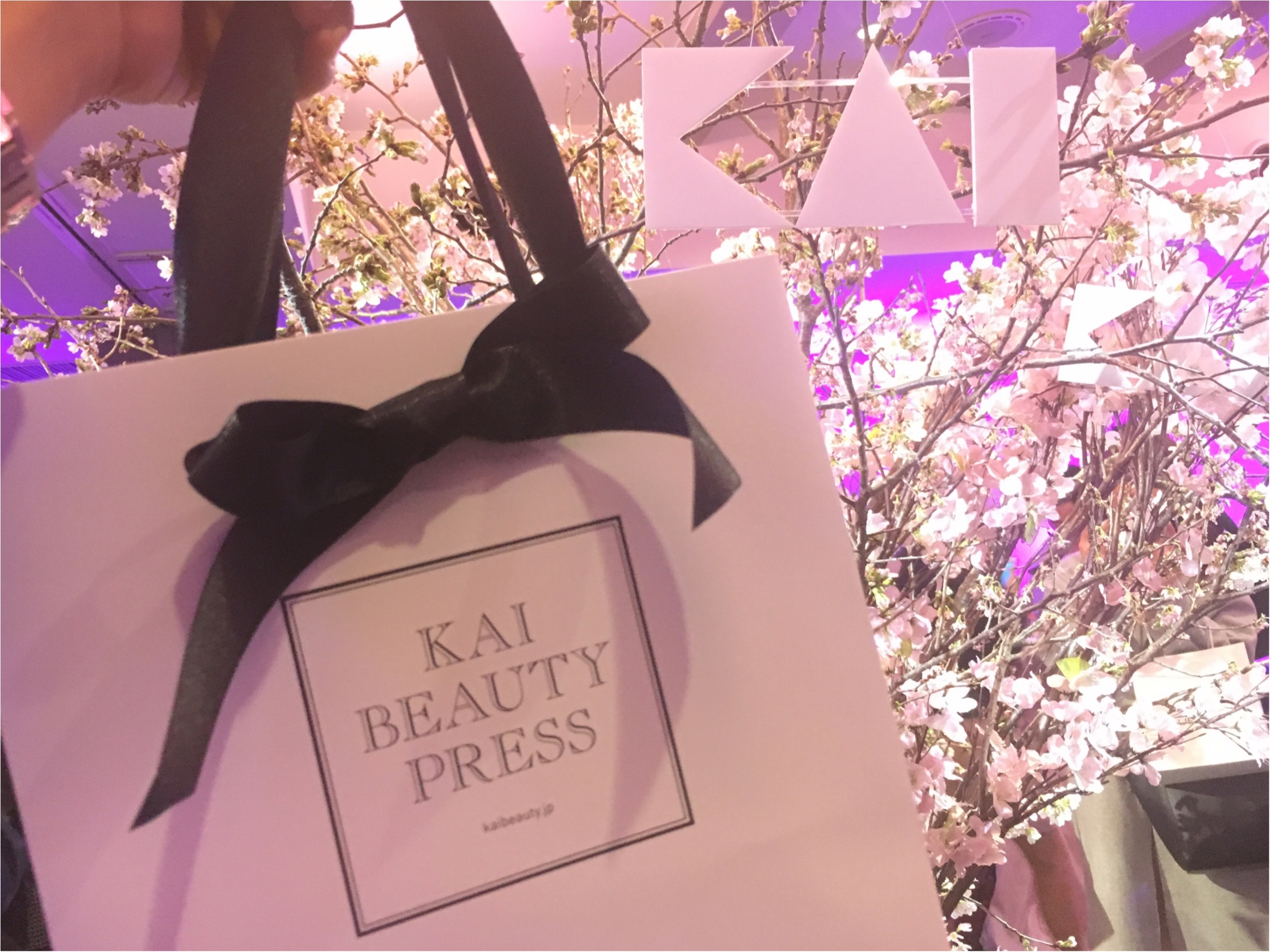 『貝印』シークレットイベント「KAI BEAUTY PARTY」にライターゆうりが潜入! そこは桜舞うスペシャルな空間♡_7