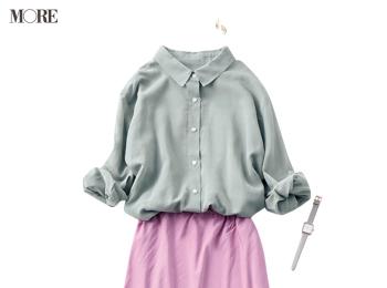 【今日のコーデ】ストックしてたコーデの出番!美人なサテンスカートでオフィスカジュアルを格上げして