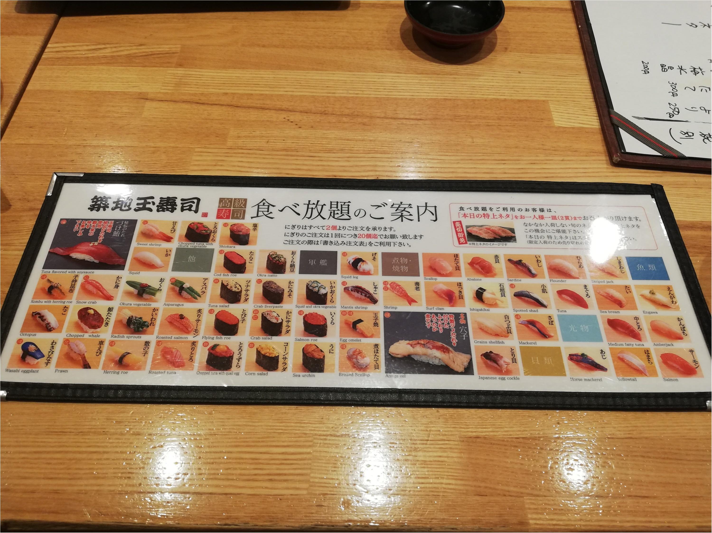 【築地玉寿司】食べ放題で高級寿司をたのしむ!時間無制限!_2