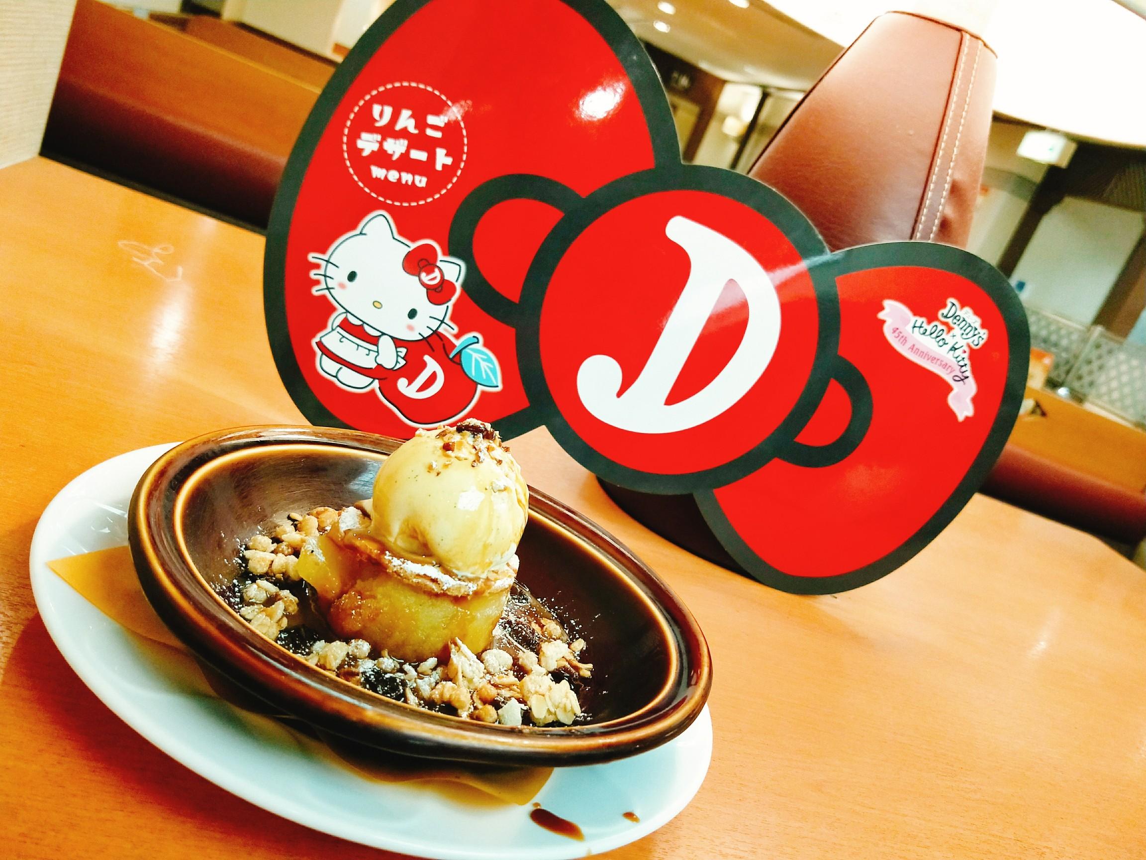 デニーズの冬メニューは〈チーズ〉〈林檎〉♡ハローキティコラボも♪_5