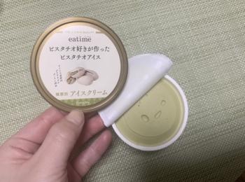 """【ネットスーパーでも買える】100円台と思えないクオリティ""""eatime""""のアイスが美味しすぎた♡"""