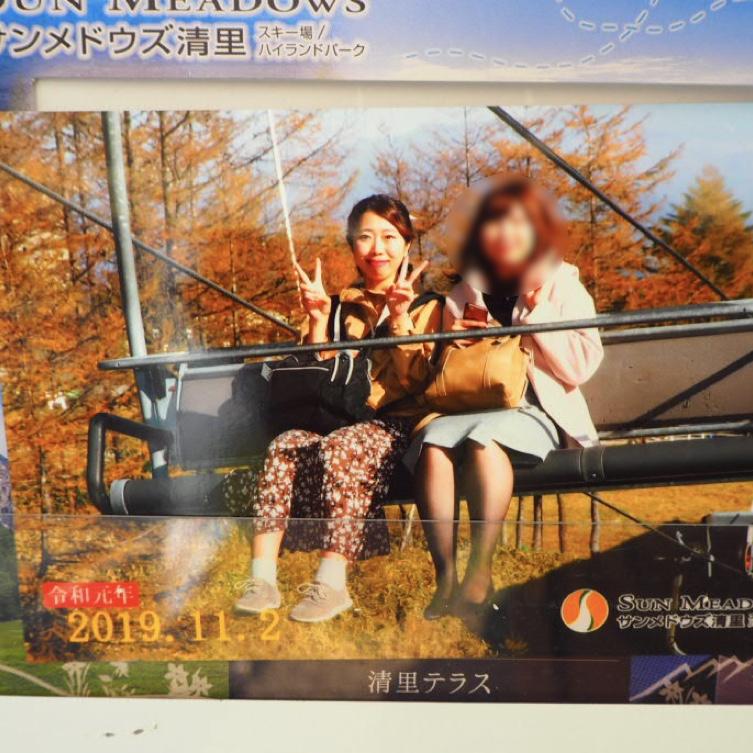 【バスツアー】紅葉の特等席♡清里テラス ぶどう狩り Part ①_9
