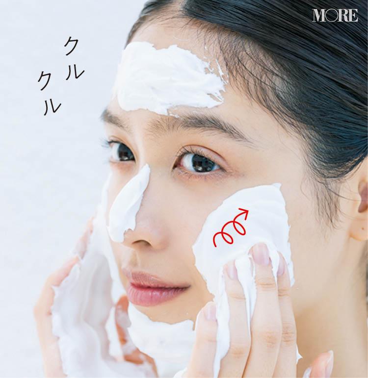 かわいくなれる「洗顔のやり方」特集 - 小顔効果やトーンアップも! おすすめの洗顔アイテム&メソッド_11