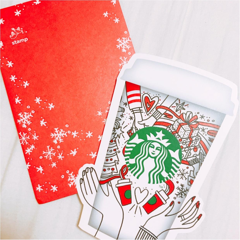 ギフトにおすすめ!プレゼントに迷ったらスタバの【ビバレッジカード】はいかが?_1