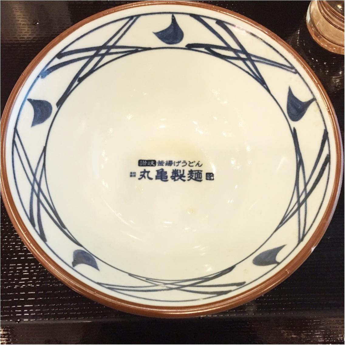 今日から期間限定☆丸亀製麺の新商品は◯肉を使ったうどん♪_8
