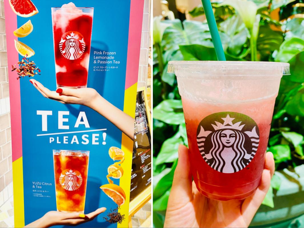 【スタバ新作】驚異の低カロリー!夏感満載《ピンク フローズン レモネード》は絶対飲んで♡_2