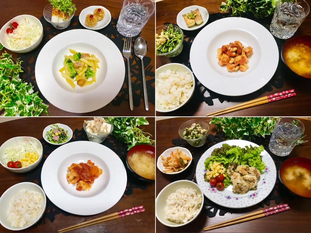 【今月のお家ごはん】アラサー女子の食卓!作り置きおかずでラクチン晩ご飯♡-Vol.3-_1