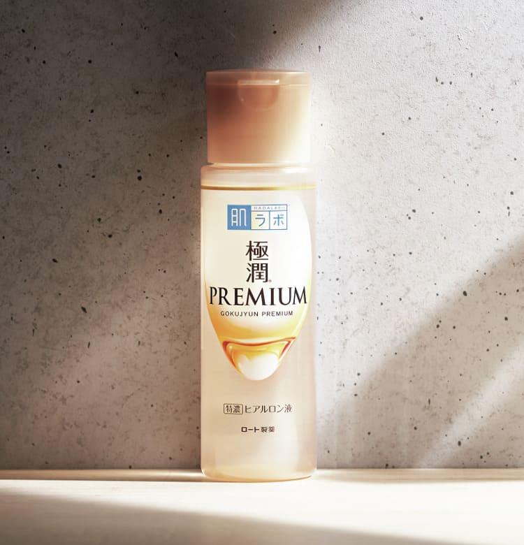 肌ラボの極潤プレミアム ヒアルロン液