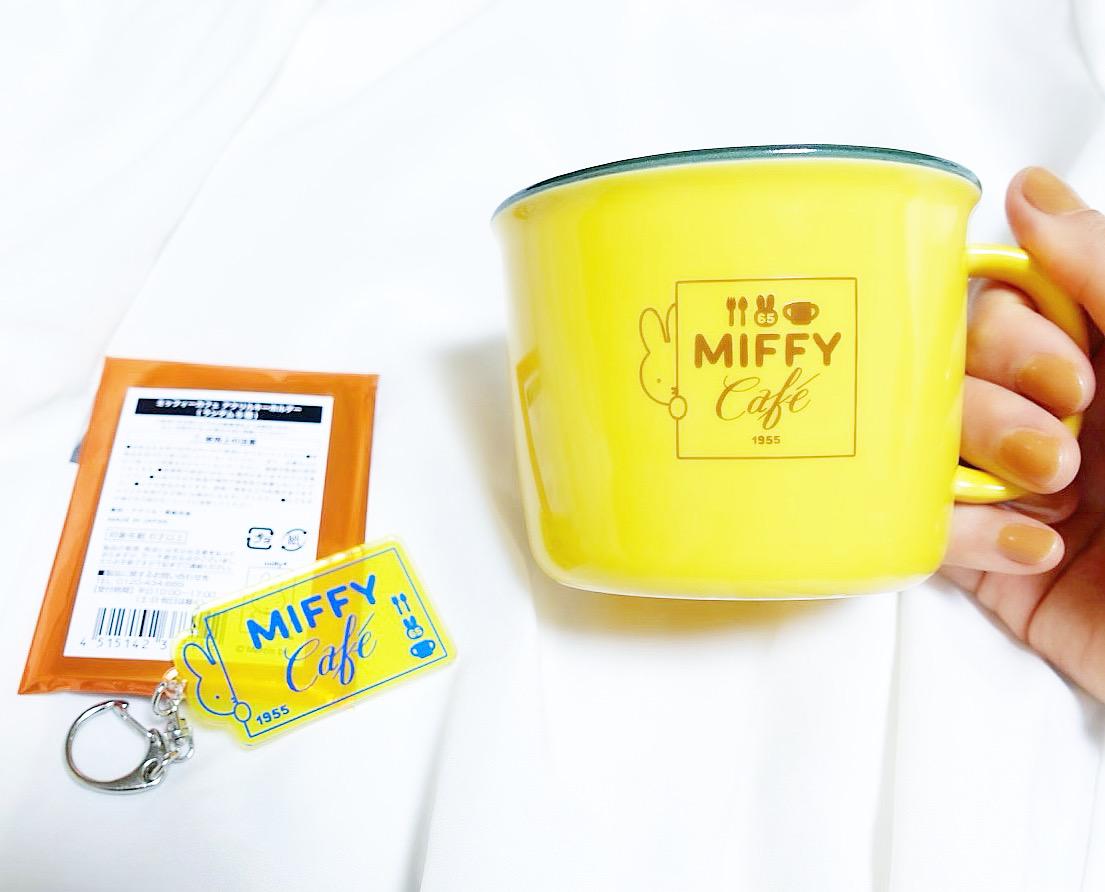 大阪上陸!『MIFFY cafe』ミッフィー65周年を記念してオープン!オランダ料理やグッズが盛りだくさん!かわいすぎるし期間限定なので早く予約してみてね_8