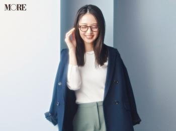 【今日のコーデ】<逢沢りな>美脚パンツにジャケットの正統派コーデ。大人になった今こそシンプルが似合う!