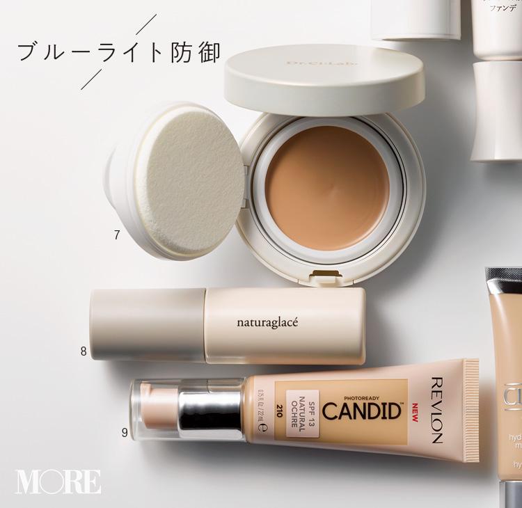 シミの悩みにおすすめの化粧品特集 - シミ対策スキンケア、気になるシミをカバーするコンシーラーまとめ_35