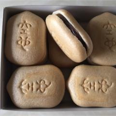 【和菓子の銘品】一度は食べて!帰省土産に予約必須、褒められ必須の絶品最中