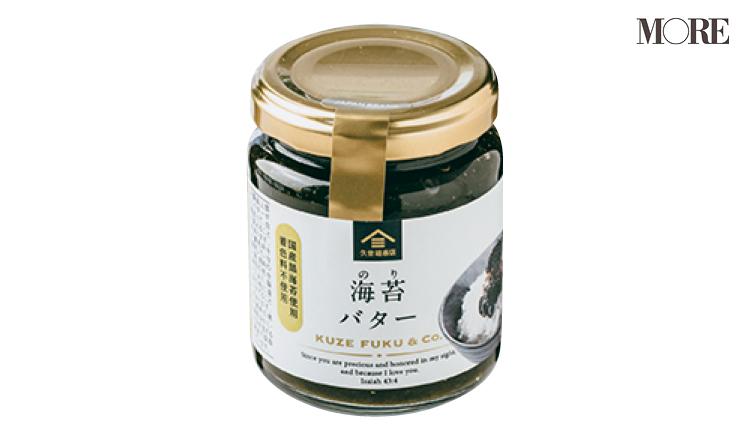 食パン×海苔バター=和風激うまトースト♡ のりの佃煮にバターを加えた和洋折衷な味わいは、パスタと混ぜるのもおすすめ_2