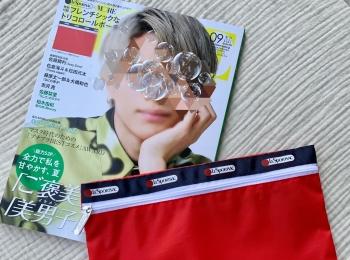 7/28発売【MORE9月号】付録のポーチが大活躍間違いなしで見逃せない!