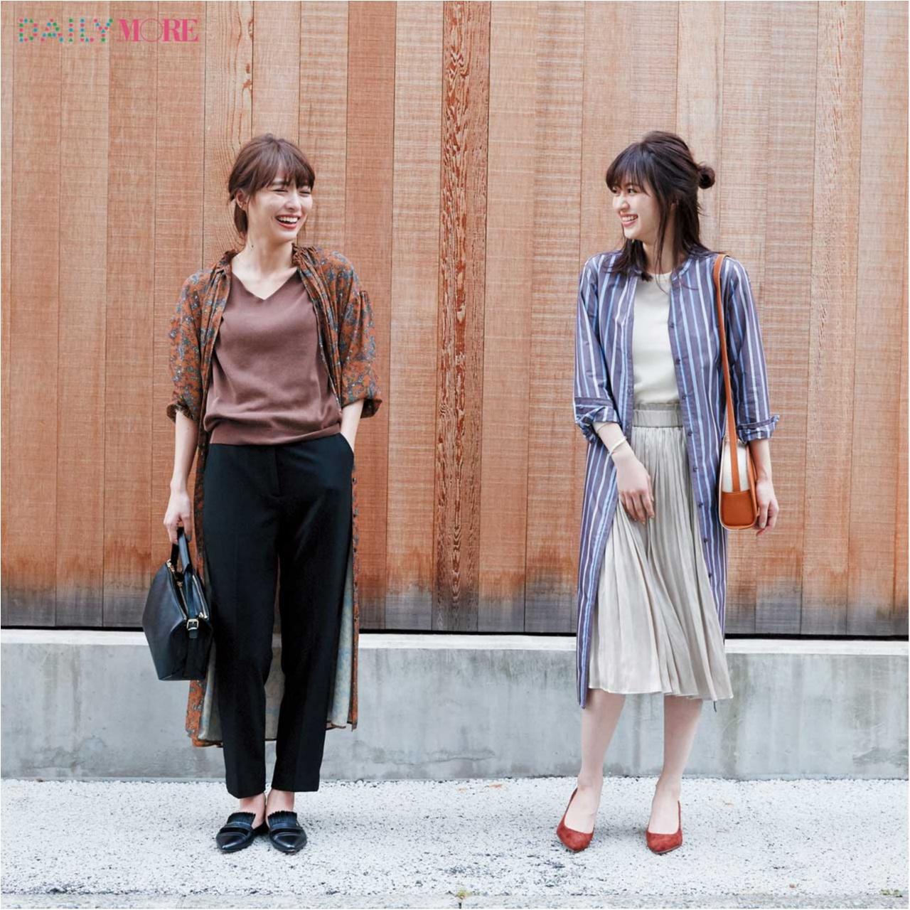 【月→水で同じ服を着てもバレない⁉】秋のお仕事コーデには、着方で激変する2wayワンピがマストです☆_1_2