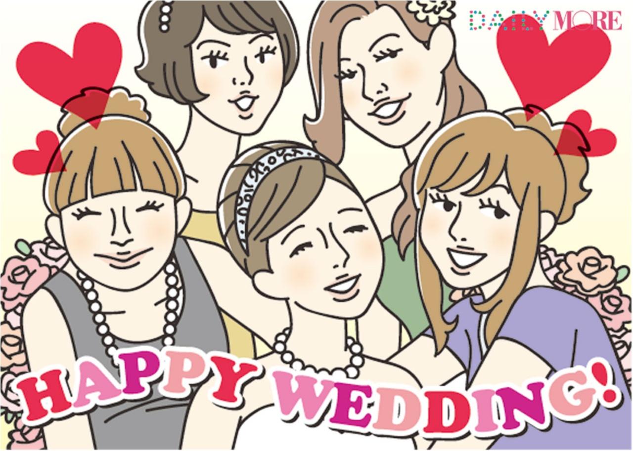 結婚式特集《マナー編》 - 招待状やご祝儀、服装、受付、食事のマナーまとめ_24
