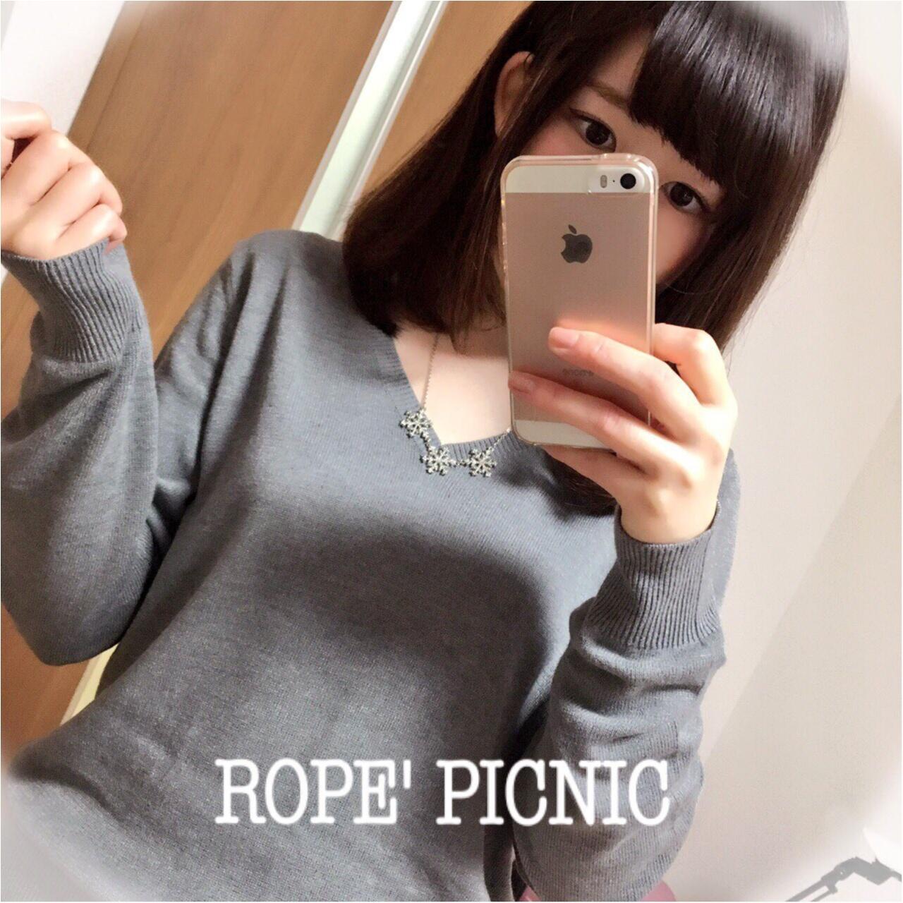 【お値段たったの3,132円!】『ROPE' PICNIC』でパチパチしないポカポカニットをgetしました♡_1