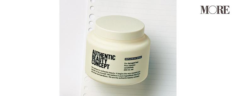 心地よい香りと髪の補修を同時に!  仕事中も香りを楽しめるシャンプーなど、ヘアケアアイテム3選♡ 『イネス』のボタニカル アロマetc._3