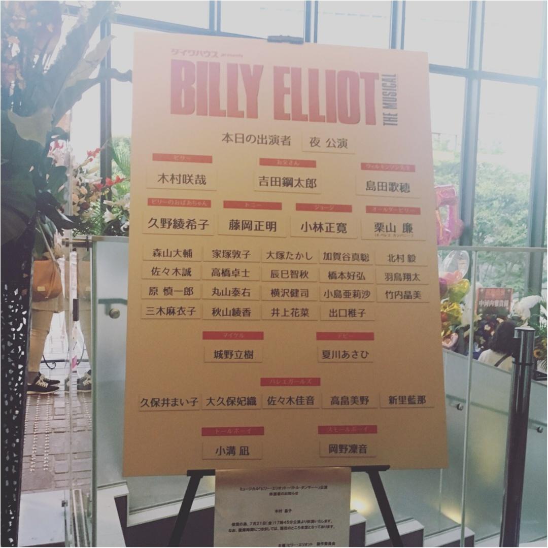 【ミュージカル】「ビリーエリオット〜リトルダンサー〜」プレビュー公演に行ってきました♡♡_3