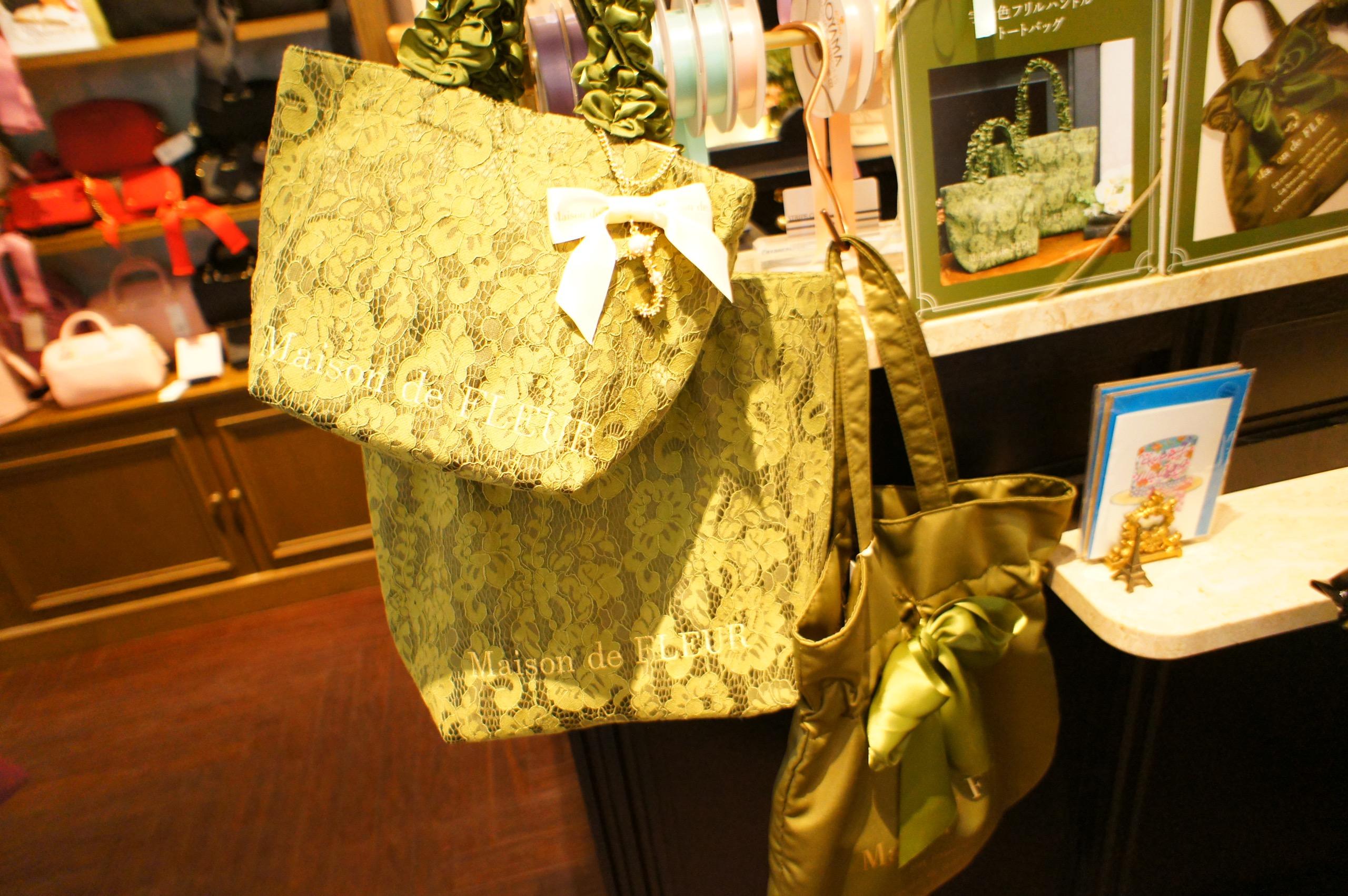 《京都ポルタ限定カラー❤️》【Maison de FLEUR】宇治色フリルハンドルトートバッグがかわいすぎる!_2