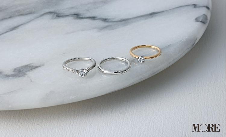 銀座ダイヤモンドシライシのエンゲージリング