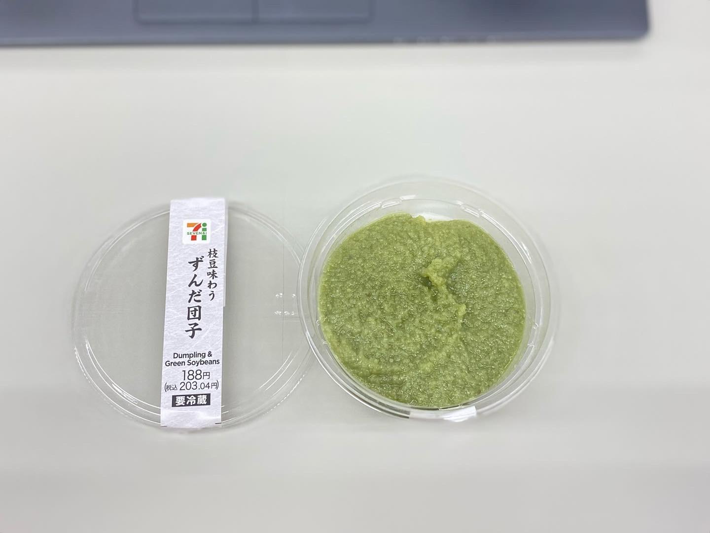 【セブンスイーツ】ずんだ団子がコンビニで買える!東京でも味わえる〜_2