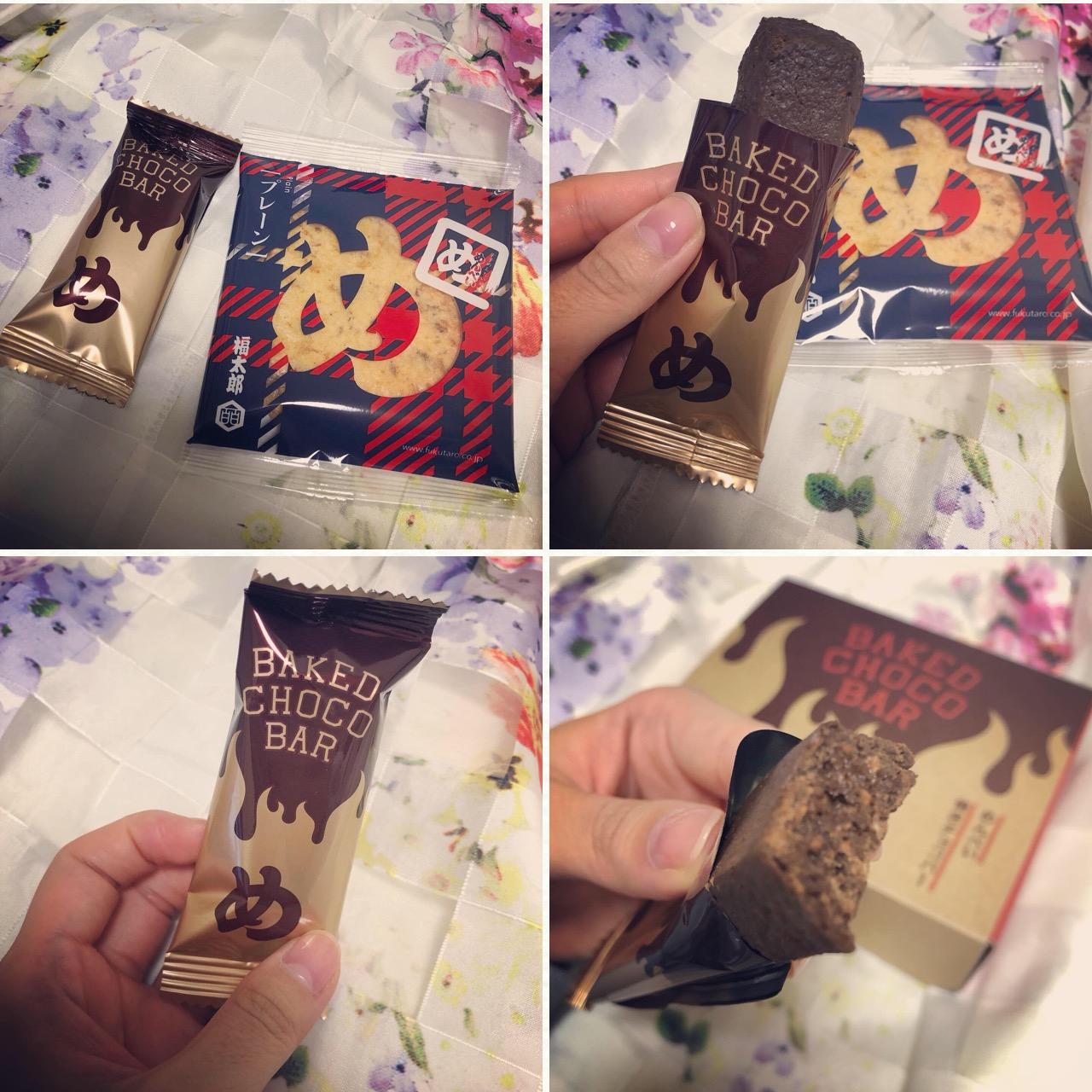 """<福岡みやげ>人気土産の""""めんべい""""がチョコに?!甘辛うまいがクセになる♡_3"""