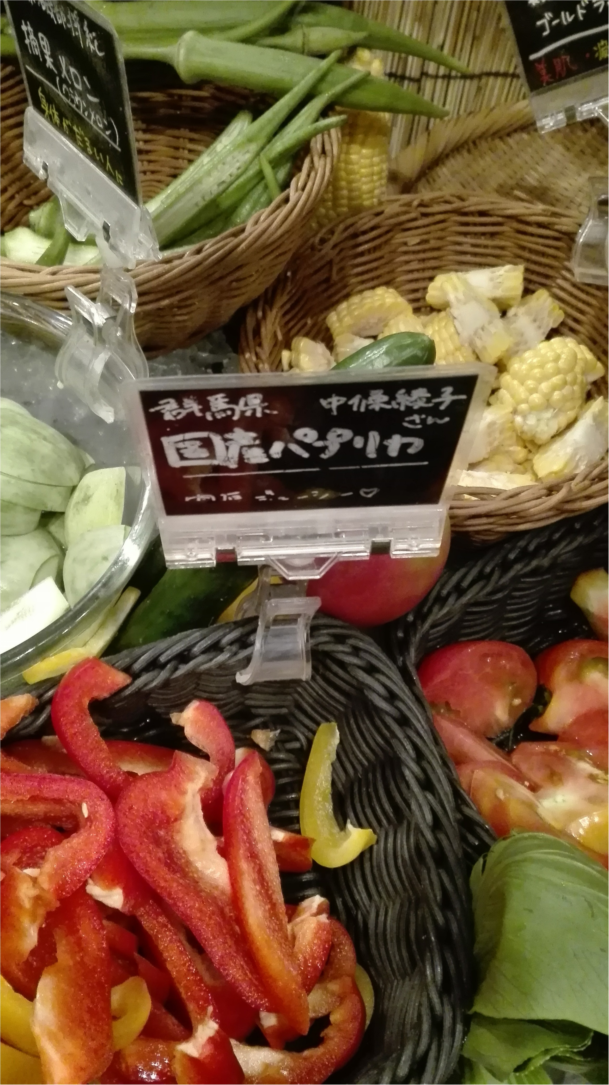 【感動】野菜嫌いが「野菜大好き!」になるお店、知ってる?_8