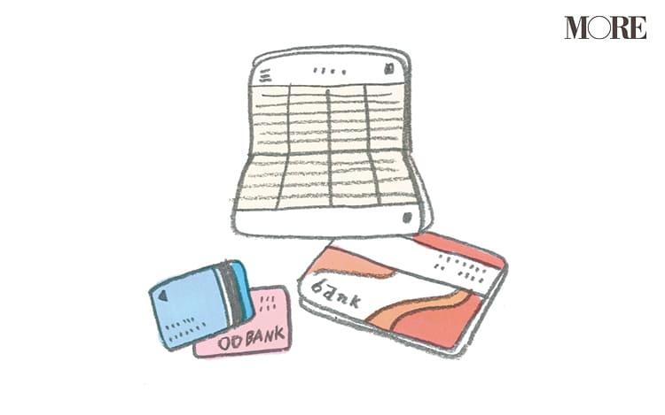 20代から始める老後のための貯金術!- 節約のコツや副業など働く女性のための貯蓄方法まとめ_14