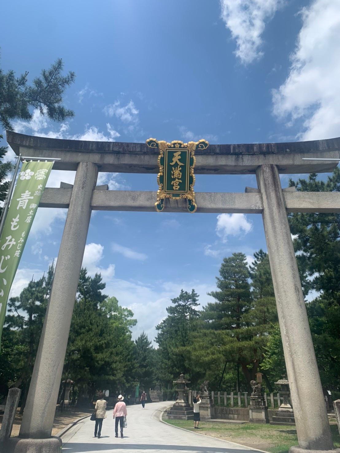 【京都旅第一弾】北野天満宮・龍安寺①_1