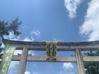 【京都旅第一弾】北野天満宮・龍安寺①