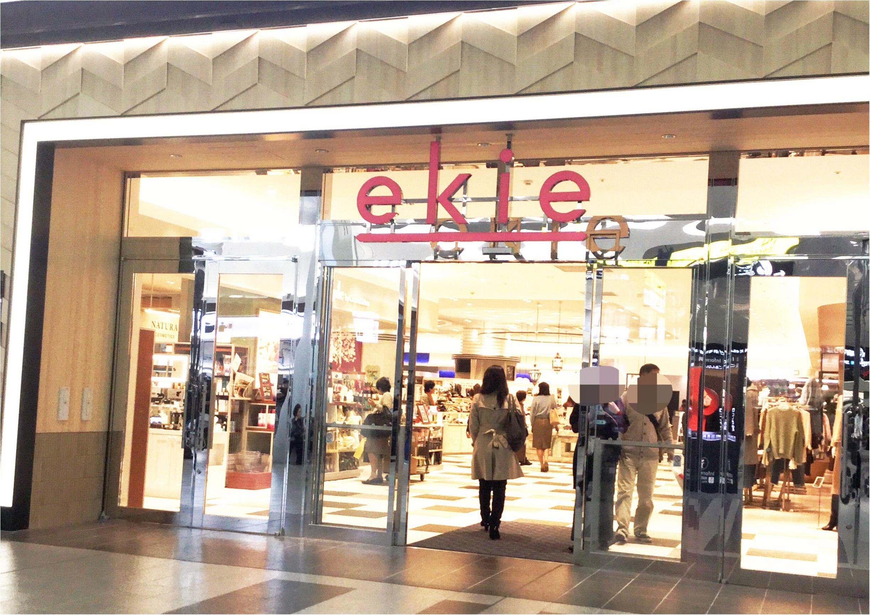 """10/29オープンしたばかりの《ekie広島》なかには西日本初出店の""""ISETAN MiRROR""""や話題のSHOPが目白押し❤️_1"""