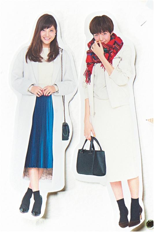 【見られるのはここだけ!】佐籐姉妹の私服、この冬の場合。_2