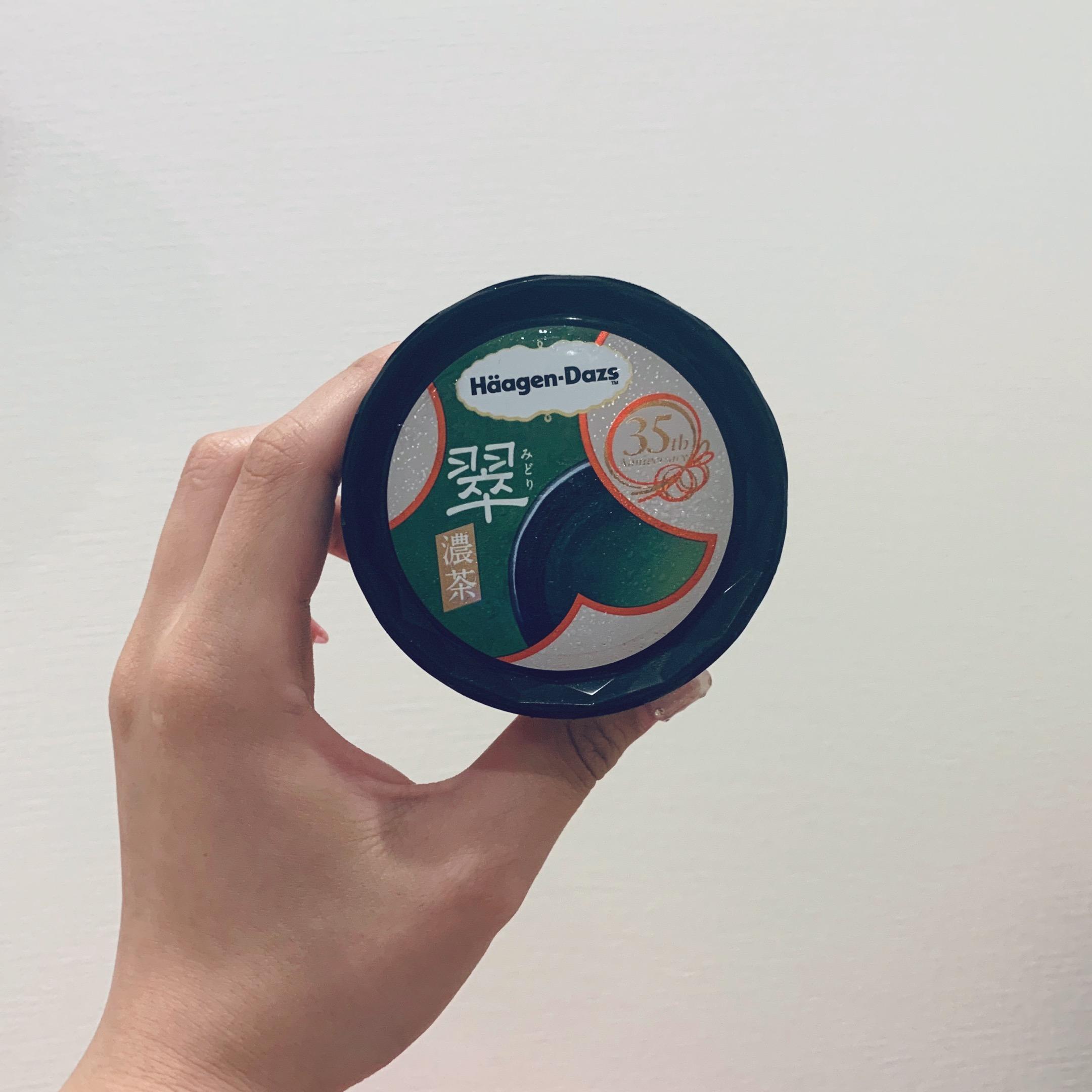 最高の品質!高コスパな美容液シャンプー「エイトザタラソ」が潤いすぎる_7