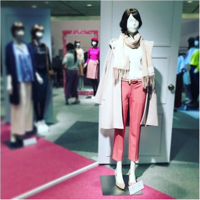 ファッション,2018,秋,流行,きれい色,20代