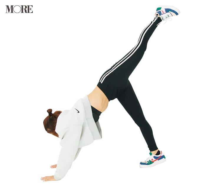 「脚やせ」を目指す自宅トレーニング1