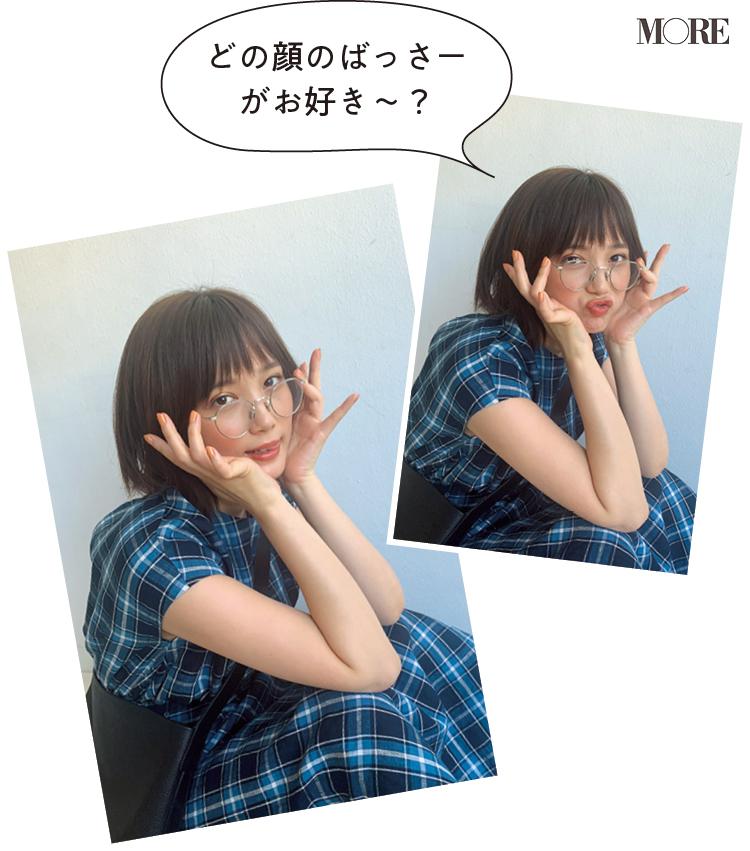 本田翼のメガネ姿、どの表情が1番好き? 「グルメチキンレース ゴチになります!21」も注目して♡【モデルのオフショット】_2