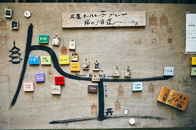 【広島女子旅】猫の尾道とうさぎの大久野島。可愛いおいしいインスタ映えな1 泊2日旅行_7