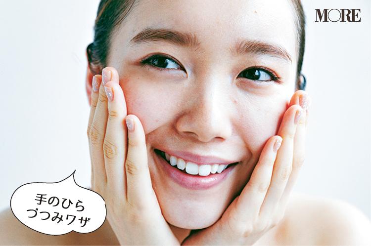 手のひらつつみワザで化粧水を顔に塗る飯豊まりえ
