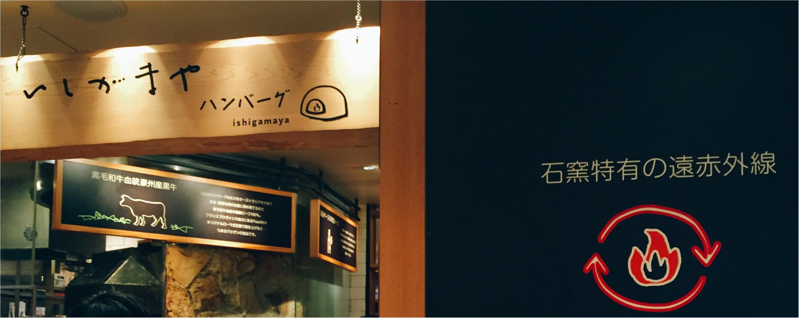 【バーバリー】ルミネ横浜店限定企画!オードワレミニスプレーがもらえる♡&お勧めハンバーグ屋さんをご紹介_6