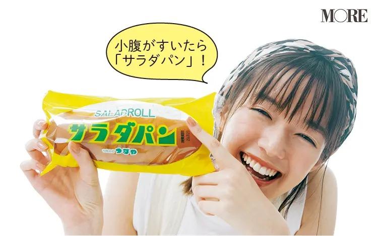 滋賀県からお取り寄せしたサラダパンを持つ佐藤栞里