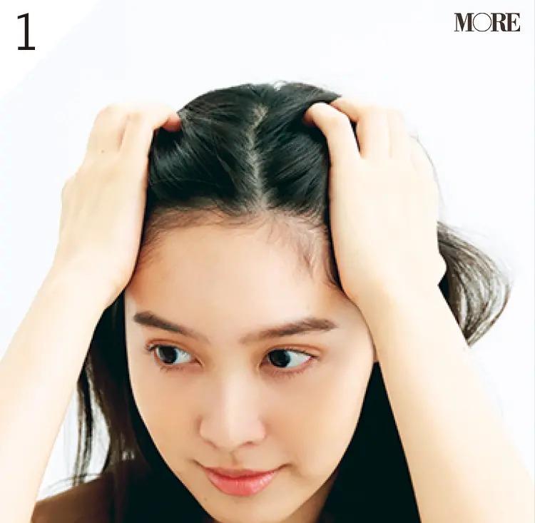 小顔に見える前髪アレンジ「前髪ちょいピンひねり」【1】前髪を左右に分ける