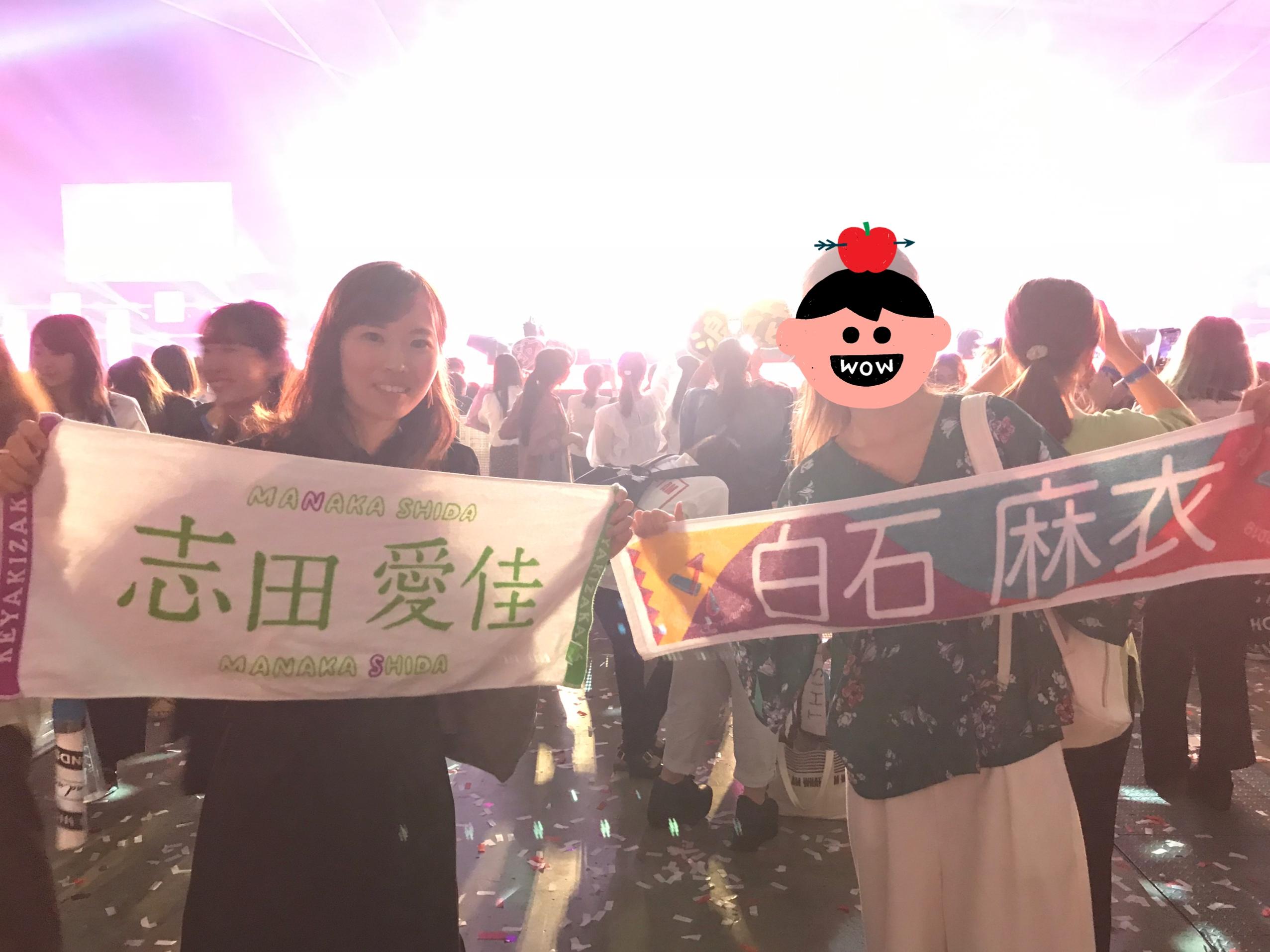 【千葉幕張メッセ】Rakuten GirlsAward 2019 AUTAMN/WINTERに行ってきた!_5