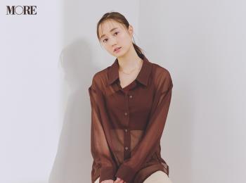 【今日のコーデ】<鈴木友菜>透けるシャツ+技ありインナーで簡単ワンツーコーデを感度高めに