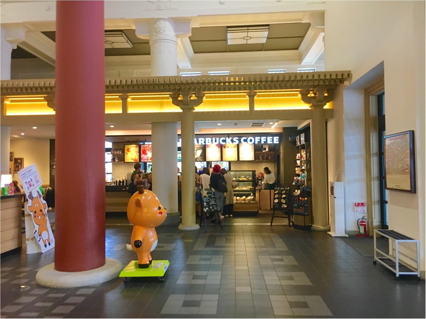 〖ご当地MORE〗奈良駅のスタバは旧〇〇!レトロ感もあって雰囲気最高♪奈良観光の時はチェックすべし★_2
