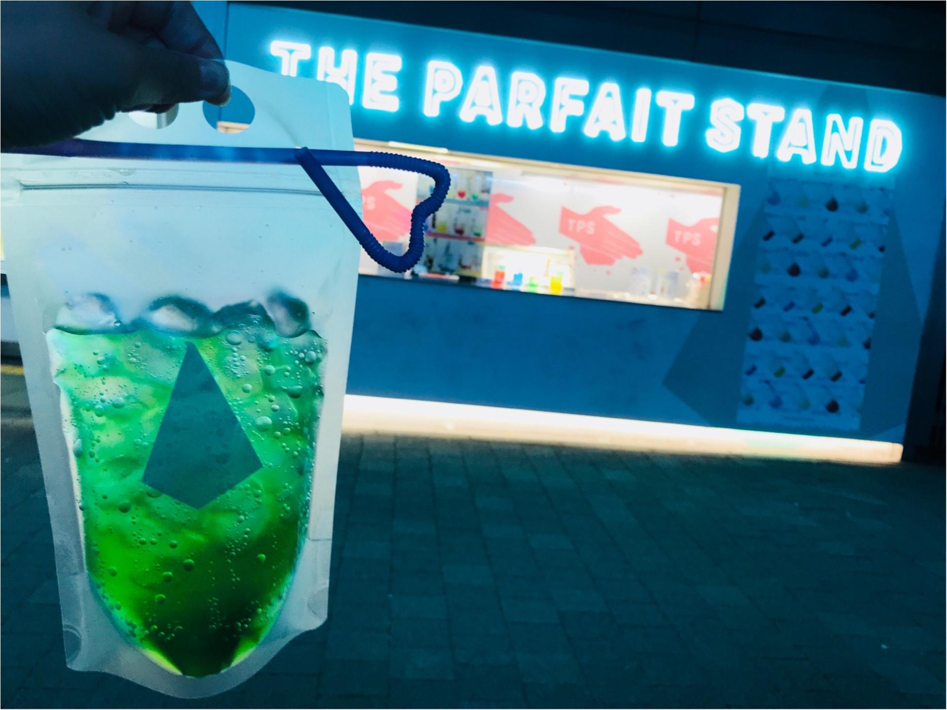ボトルドリンクの次なるブームは《パックジュース》❤︎見た目可愛い映え度抜群ドリンク_6